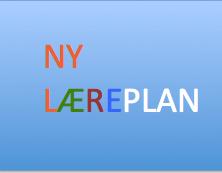Læreplanillustrasjon2