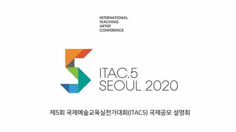 ITAC5: 5th International Teaching Artist Conference